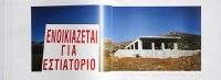 14_pagines-llibre-3web.jpg